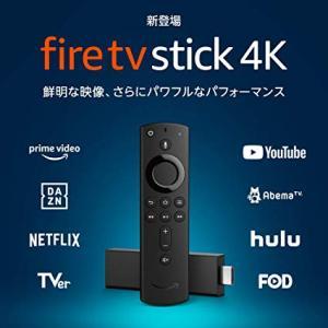 格安テレビ【SUNRIZE 55インチ4kテレビ】にFire TV Stick4Kを繋げてリモコンも対応させてみたた