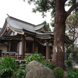日野若宮神社