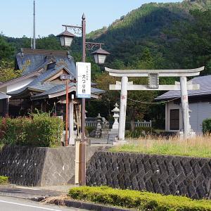 宮ケ瀬熊野神社