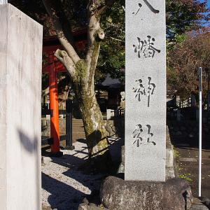 八幡神社 相模原市緑区