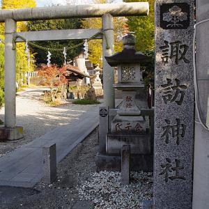 諏訪神社 町田市相原町