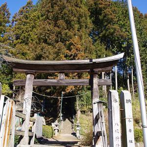 八坂神社 檜原村