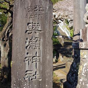 與瀬神社(よせじんじゃ)