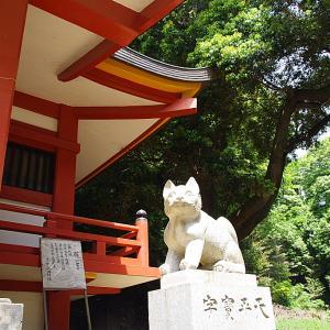 百草 八幡神社