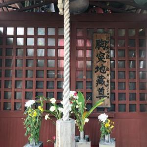 胸突地蔵尊(子易神社)
