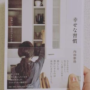 雨の日は出かけずにのんびり読書でも。