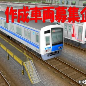 ★A列車で行こう9 テクスチャ貼替紹介★ ~募集企画について~