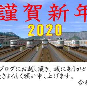 ★A列車で行こう9 テクスチャ貼替紹介★ ~1月1日限定お年玉企画~