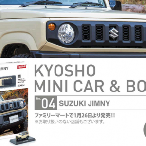 KYOSHO MINI CAR & BOOK No.04 【 JIMNY】  。