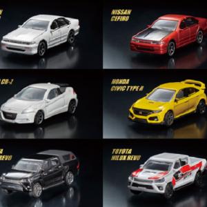 MAJORETTE  日本車 セレクション 2 first  。