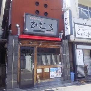 北海道らーめん ひむろ 松戸駅前店(松戸)にて 札幌味噌らーめん(2019/04/18)