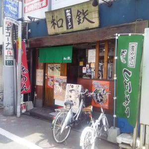 和鉄蒲田店(蒲田)にて 和鉄つけそば(2019/5/12)