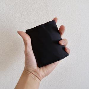 ミニマリストは「自分にあった財布」を持つべきという話