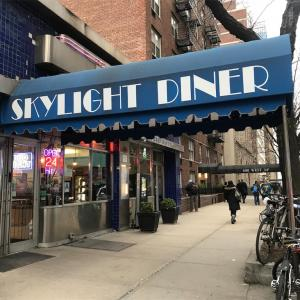 ニューヨーク グルメ② SKYLIGHT DINER