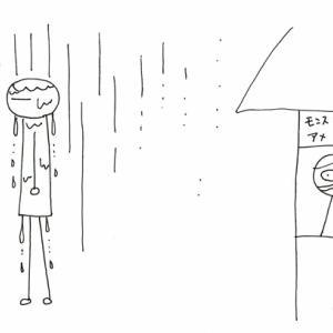 【悲】うんこ男は。。雨男