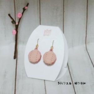 【新作】くるみボタンピアス~梅の花~