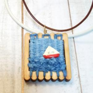 【新作】ミニ枠織りネックレス ~海~
