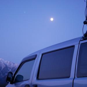 冬の車中泊『夜中の寒さ』の緊急的な対処方法