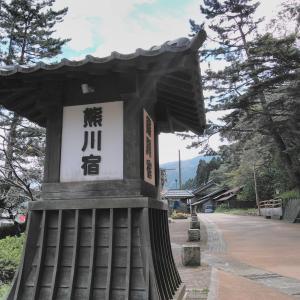 車中泊の旅「さば街道の宿場町」福井県熊川宿