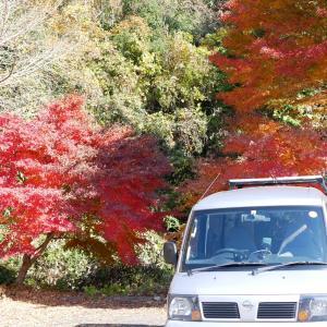 車中泊の一人旅『秋の訪れを探しに』