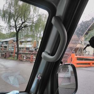 『車中泊一人旅』初めての宿泊地で温泉に入る