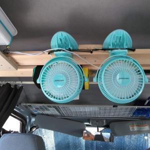 車中泊で一晩中【扇風機】を回す方法!昼は外部バッテリーを走行充電