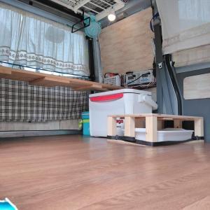 軽バンの床下収納は便利か?車中泊用にフラットな床を改造するポイント
