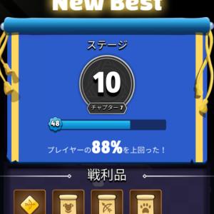 【アーチャー伝説】チャプター7クリアー!!やっぱり火力かー!