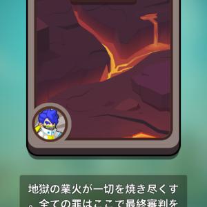 【テイルズスラッシュ】チャプター4『溶岩地獄』攻略!アリババとあるスキルがあれば余裕です!