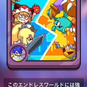 【テイルズラッシュ】新ステージ追加と赤ずきんちゃんの上方修正がきてます!
