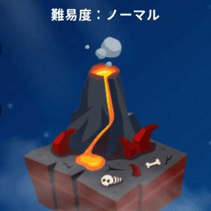 【アーチャーの大冒険】チャプター2攻略!曜日ダンジョンで一気に強くなれます!
