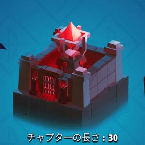 【アーチャー伝説】チャプター12徹底攻略!