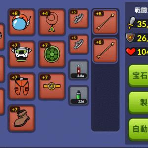 【アーチャーの大冒険】超レア装備をゲットするなら「合成」がおススメです☆