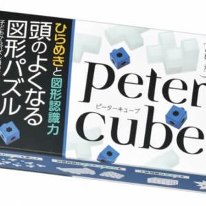 『アルゴ』に続く図形パズル『ピーターキューブ』が発売