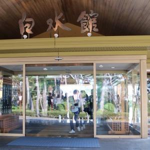 鹿児島【指宿白水館】砂むし温泉を超絶堪能!一度は経験したい温泉です