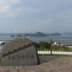 四国八十八景プロジェクト【来島海峡大橋】世界初の3連吊り橋!