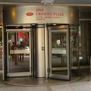 【ANAクラウンプラザホテルグランコート名古屋】名古屋はホテルに迷う!