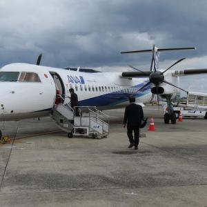 ANA【NH1642】小型飛行機はボンバルディア!!でも子ども用おもちゃは完備!