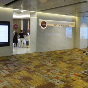 チャンギ国際空港【SATS プレミア・ラウンジ シンガポール】体験記!プライオリティパスで満足経験
