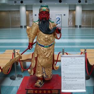 福岡空港国際線を利用!アジアへの旅行は近距離で便利な空港です