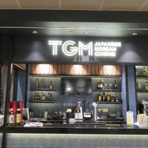 チャンギ国際空港にて【TGM】でお食事!ラウンジ?レストラン??