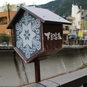 日本三名泉!!【下呂温泉】ゆったり正月を味わいました!