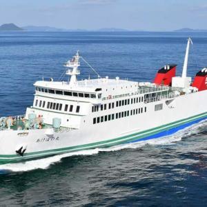 宇和島運輸・新造船フェリー【あけぼの丸】は超絶リラックスできる!
