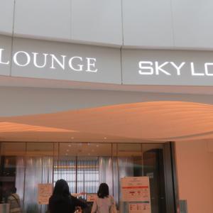 羽田空港国際線【SKY LOUNGE】は国際線では珍しいクレジットカードラウンジでした