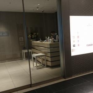 羽田空港国際線【SKY LOUNGE ANNEX】閉鎖前に滑り込み体験記!