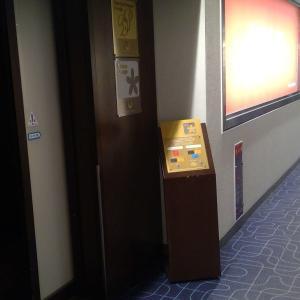 羽田空港国内線【サクララウンジ】超絶巨大なラウンジ!
