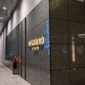 優雅なひと時を【コンラッド東京 トゥエンティエイト】28階のスタイリッシュバー