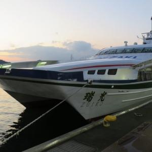 広島への海路は高速船で超絶近い【石崎汽船 瑞光】に搭乗しました