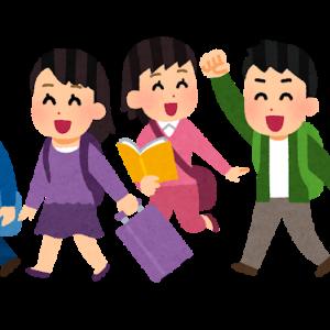 夏休み効果【Go To トラベルキャンペーン】1339万人と超絶利用!
