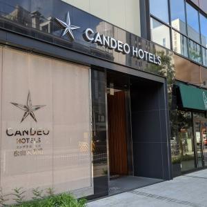 高級な一つ上のスタイリッシュホテル【カンデオホテル松山大街道】たしかにハイクラス